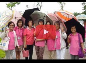 Embedded thumbnail for 2015崑山樂齡大學結業旅遊