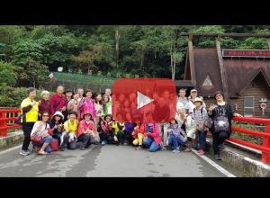 Embedded thumbnail for 崑科大樂活班107-1期台東知本結業旅遊